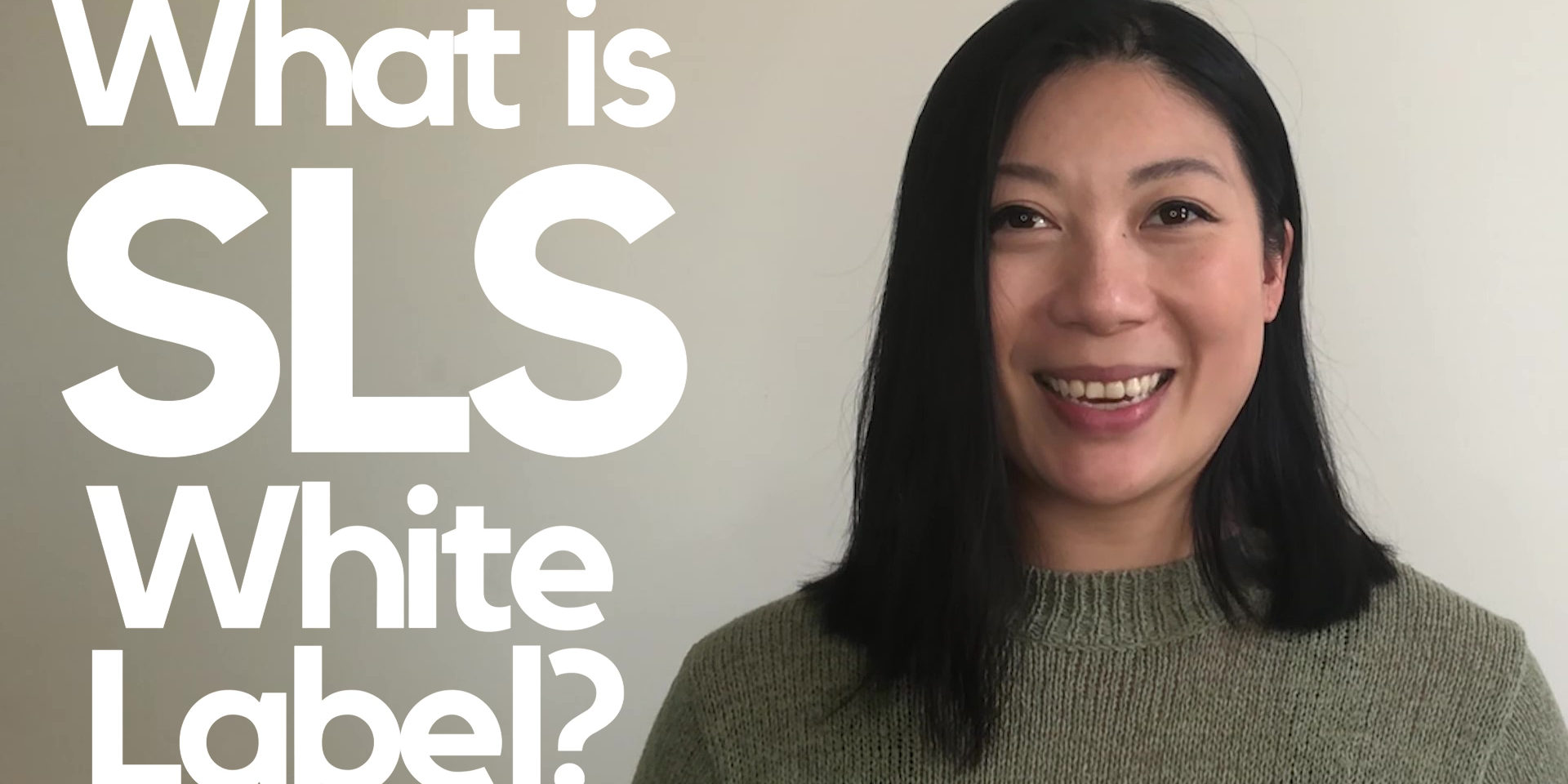 20201120 what is white label_thumbnail